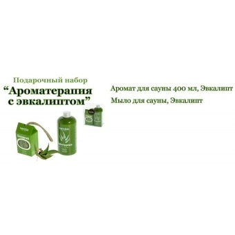 """RENTO Подарочный набор """"Ароматерапия с эвкалиптом"""""""
